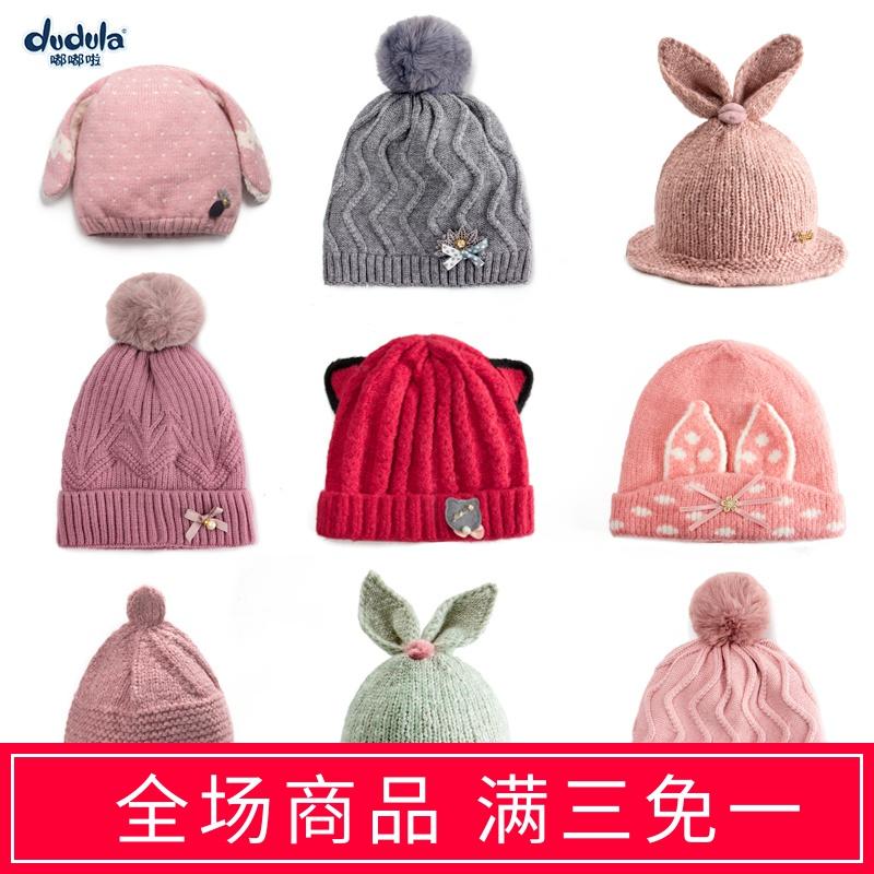 嘟嘟啦秋冬季儿童保暖帽子宝宝毛线帽婴儿冬帽小孩男童女童针织帽