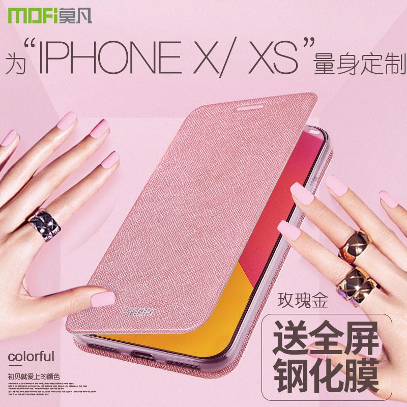 莫凡苹果Xs手机壳IPHONEXsmax保护套iphoneX硅胶xsmax全包max防摔iphonexr翻盖式皮套IPHONEXS潮牌10女iphone