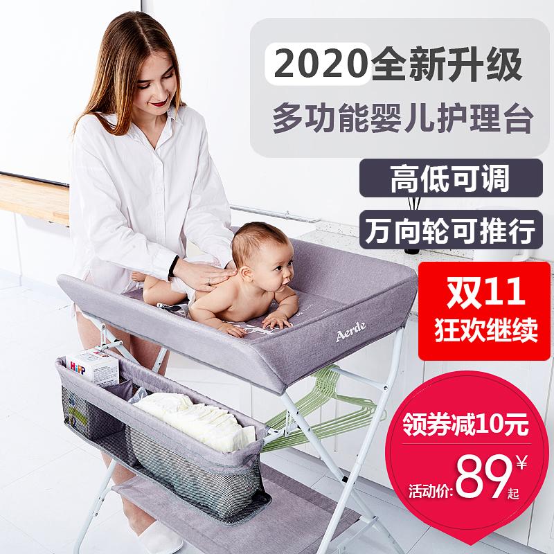 尿布台婴儿护理台宝宝换尿布洗澡台新生儿抚触按摩台可折叠多功能满89元减10元