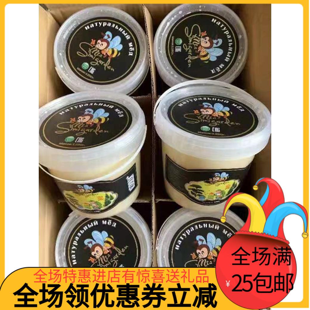 蜂蜜俄罗斯椴树蜜原装进口野生结晶土家雪蜜零添加滋补1250g包邮
