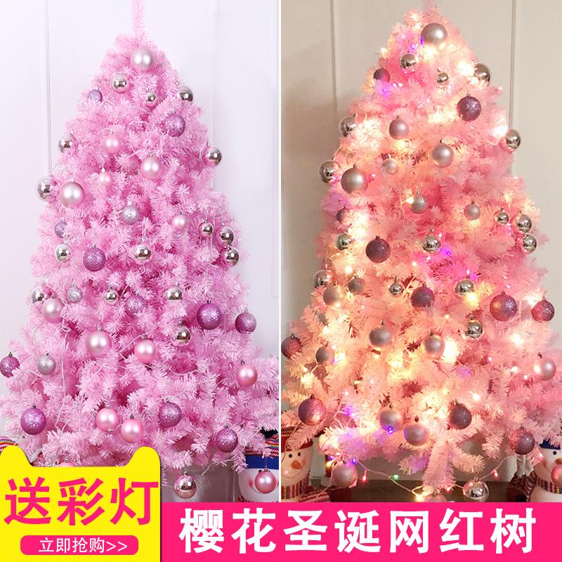 粉色 圣诞树 套餐 家用 圣诞节 装饰品 红树
