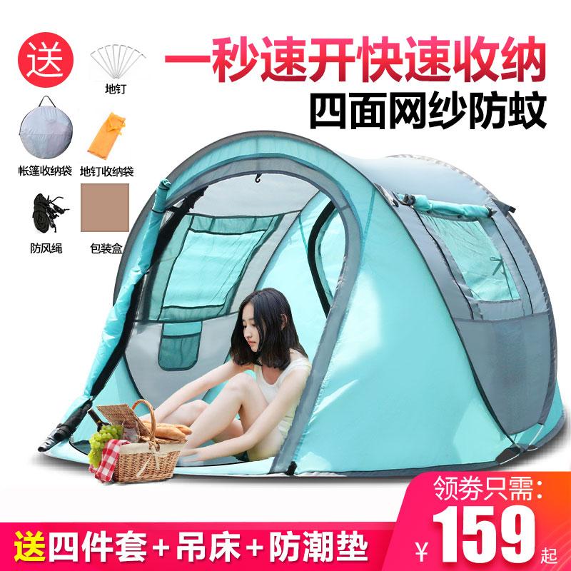 全自动户外帐篷便携式可折叠超轻便简易速开沙滩室内大人家用小屋