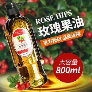 800ml beauty salon pack rosehip oil base oil diluted essential oil skin care facial face body massage