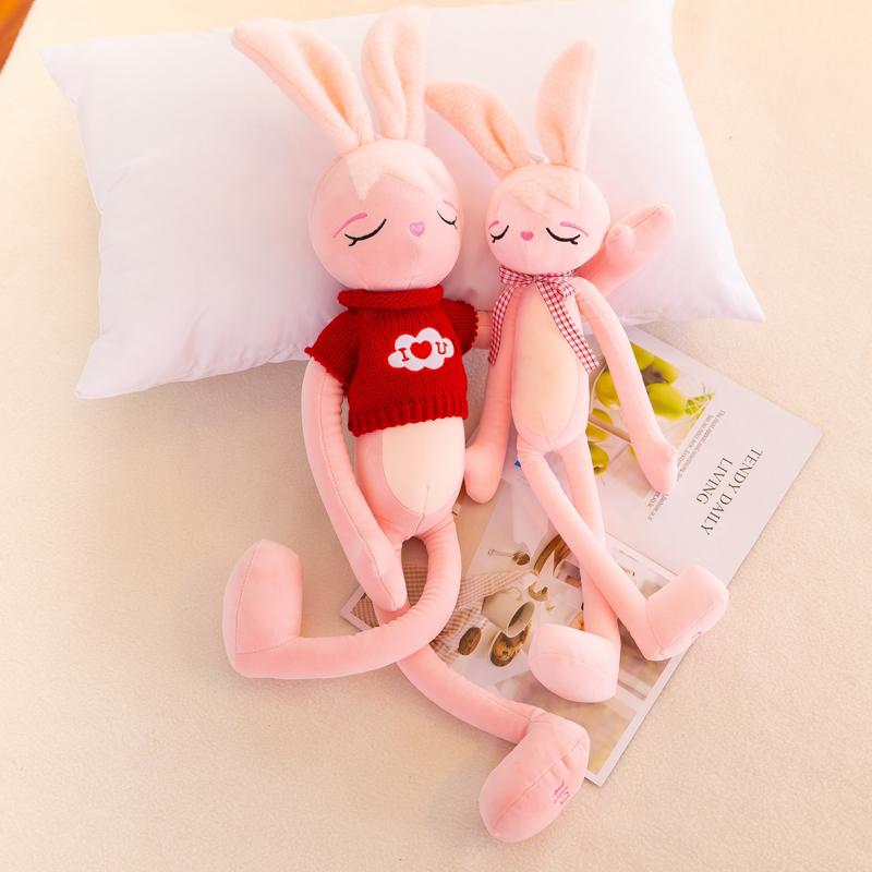 小兔子毛绒玩具玩偶韩国少女心公主兔布娃娃大号床上抱枕安抚公仔
