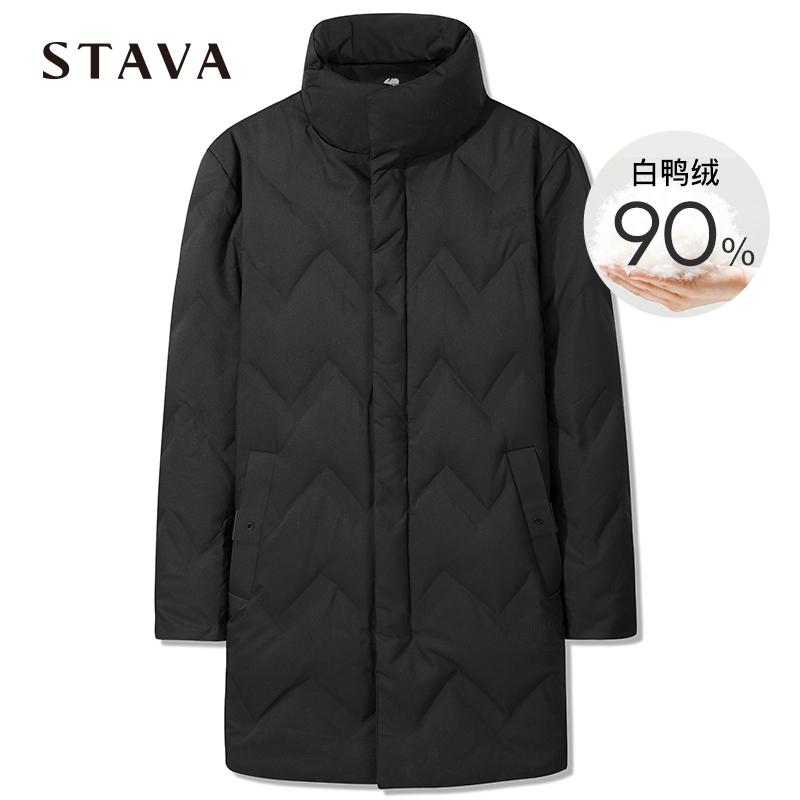 斯得雅男士外套2019冬季新款潮流时尚休闲黑色加厚中长款羽绒服男