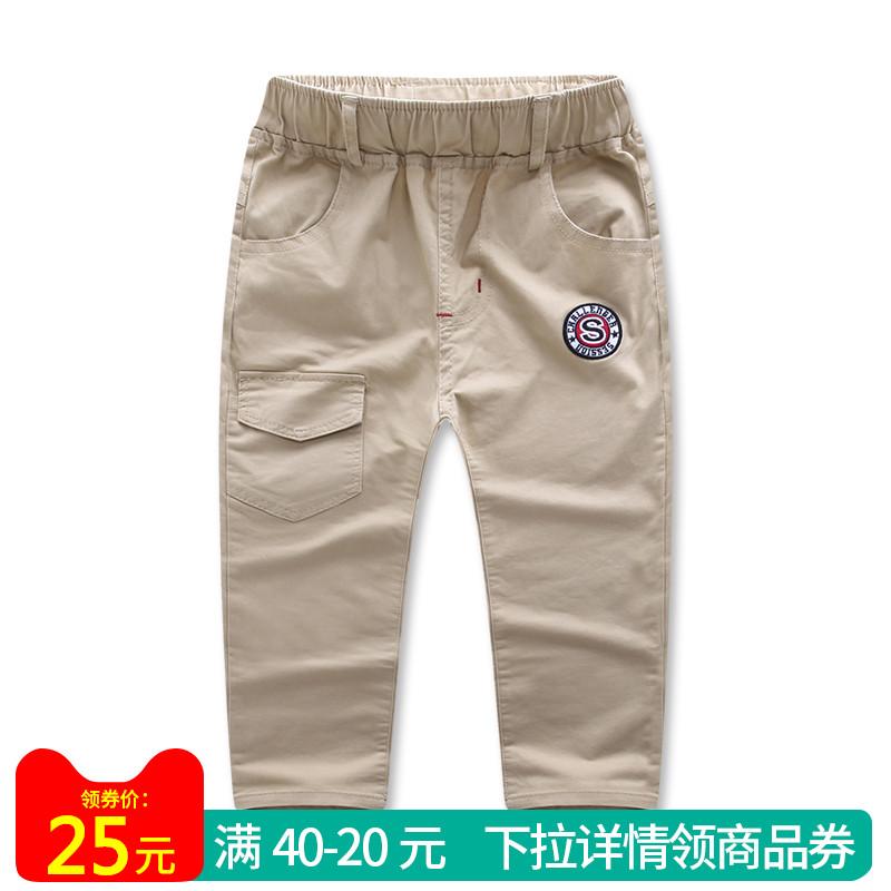 男童女童春秋季新款休闲长裤子宝宝纯色长裤耐磨梭织儿童弹力裤子