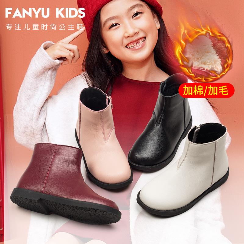 女童靴子秋冬季棉靴2018新款韩版公主真皮加绒儿童短靴女童鞋