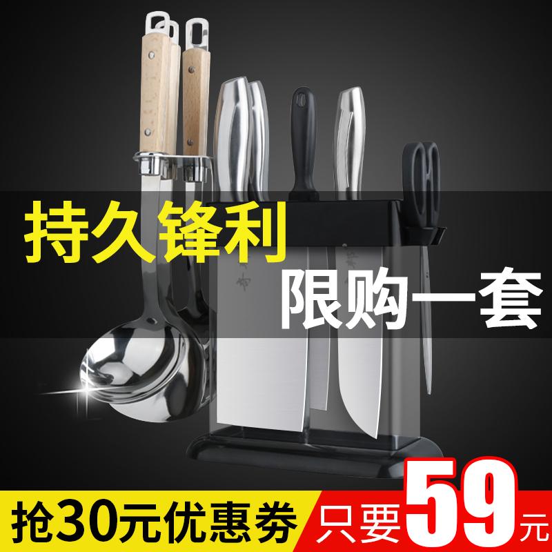 家用刀具套装厨房全套厨具切菜刀菜板套装不锈钢套刀组合菜刀