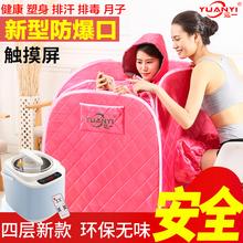 汗蒸箱家用单的全身蒸汽桑le9浴箱蒸房ft庭款排毒发汗