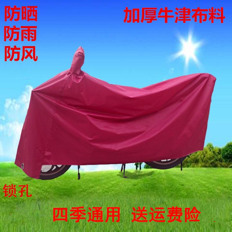 加厚电动车摩托车车衣车罩电瓶车雨衣雨披车套防尘防晒防雨罩促销