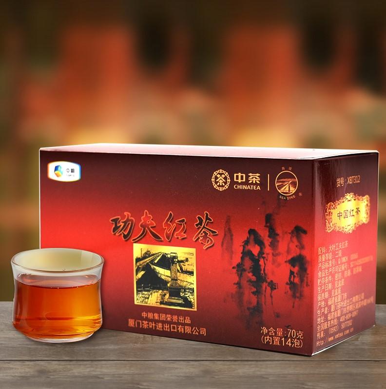 中粮中茶厦门海堤茶叶XBT312功夫红茶 甜香口粮茶14小泡70g/盒