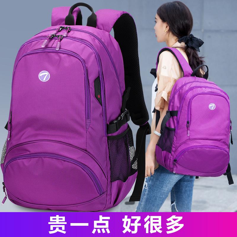 双肩包女大容量旅行包书包男短途电脑背包轻便休闲户外运动登山包