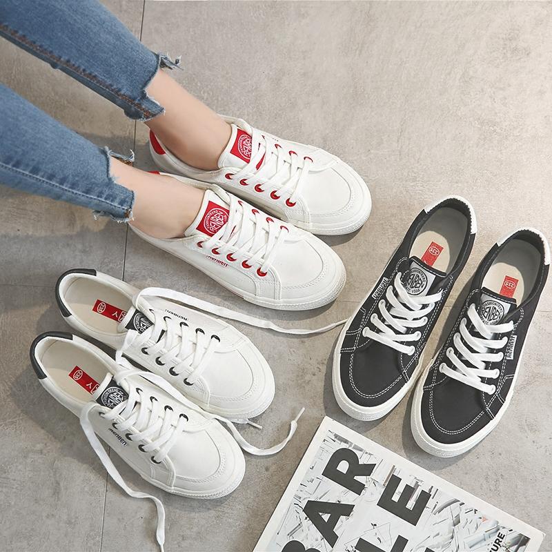 2018新款人本帆布鞋板鞋百搭小白鞋夏休闲黑色韩版学生球鞋女鞋子优惠券