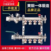 天一金牛地熱地暖分水器地暖管地熱管集水器全銅大流量加厚家裝