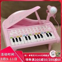 宝丽/Baoli 宝宝(小)钢琴玩ss12宝宝音yd克风女孩礼物