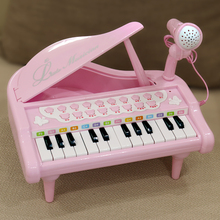 宝丽/Baoli 儿id7(小)钢琴玩am乐早教带麦克风女孩礼物