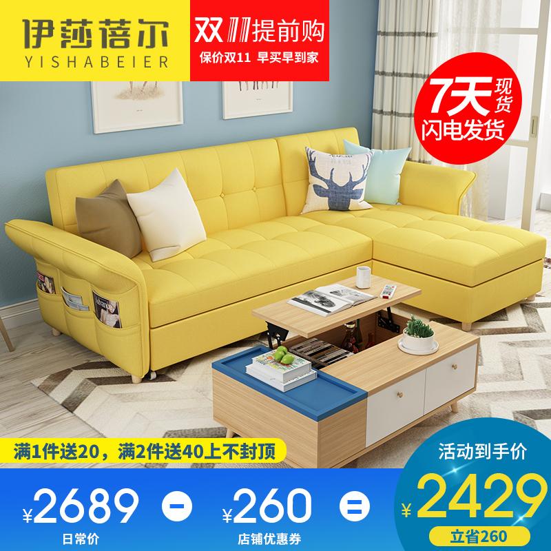 北欧简约现代小户型客厅多功能沙发组合双人两用可折叠沙发床1.8