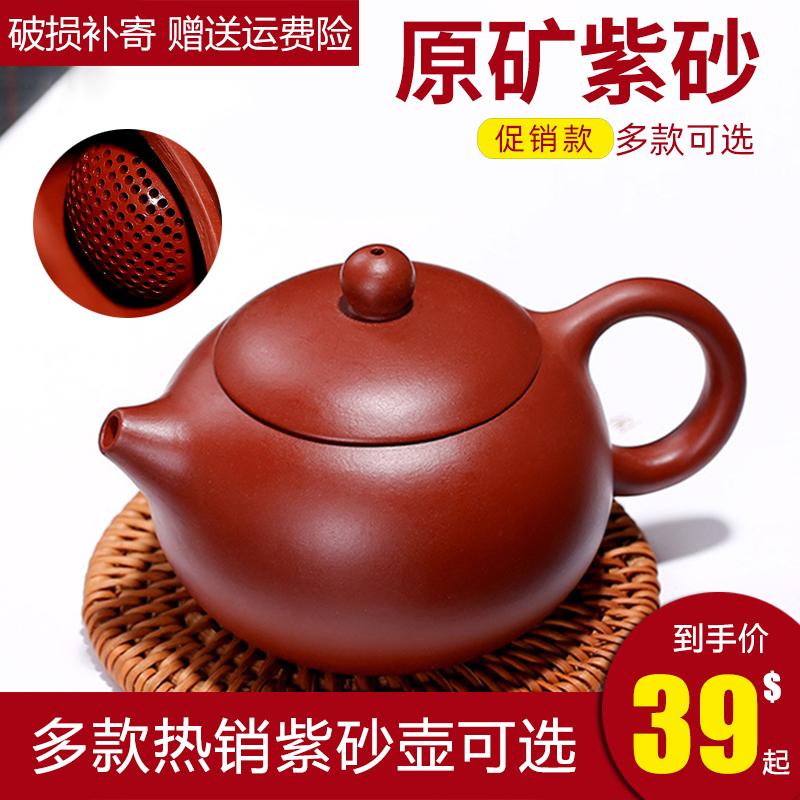 宜兴正宗紫砂西施壶大红袍纯手工原矿朱泥泡茶壶家用大小容量茶具