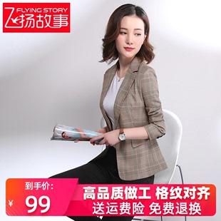 格子西装外套女2020春秋新款港风chic小西服女士韩国修身版英伦风图片