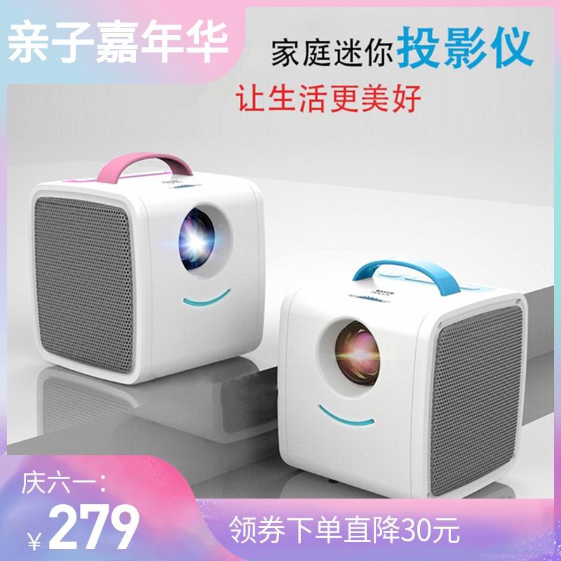 儿童新款投影仪宝宝迷你微型1080P高清孩子动画片早教护眼投影机