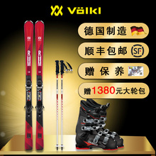 Germany, /volkl, ski, double board, double snowboard, ski ski and RTM7.4.