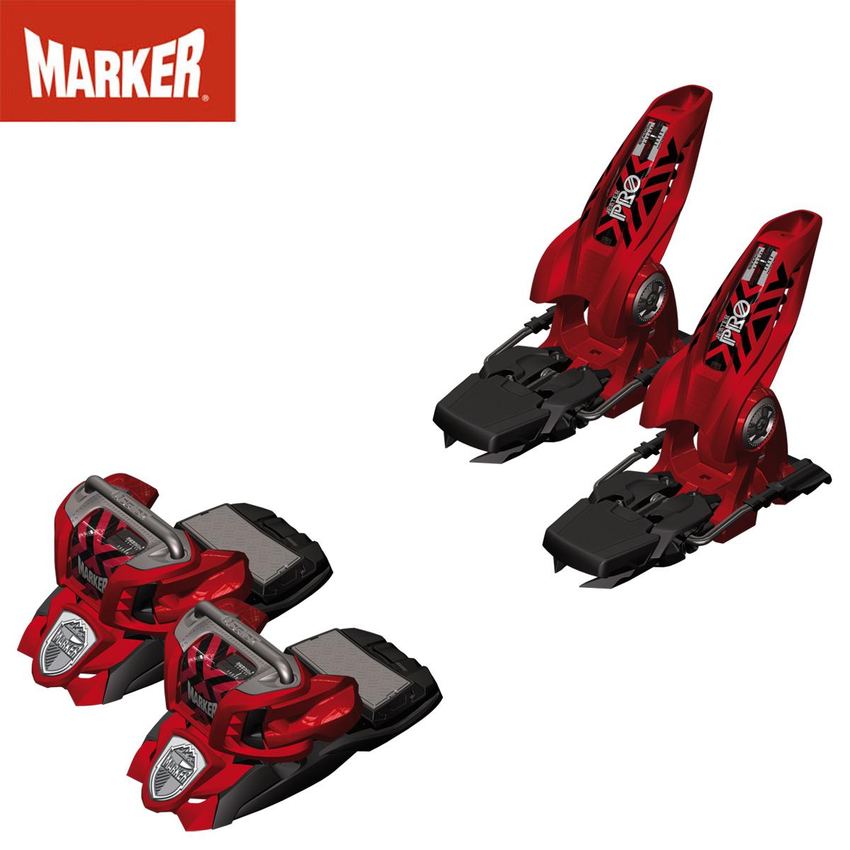 德国马克/MARKE 滑雪板固定器 自由式双板滑雪装备 Jester 18 Pro