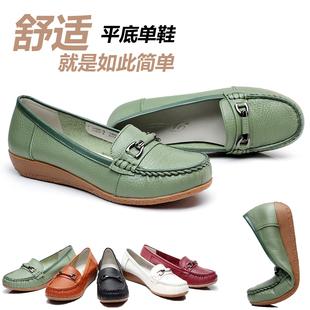 妈妈鞋牛筋底 平底单鞋中老年女鞋中年女皮鞋真皮软底春秋护士鞋