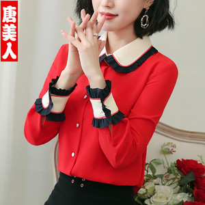 Long-sleeved shirt plus velvet women's 2019 autumn and winter new Korean version of the hit color doll collar chiffon shirt OL aurora top