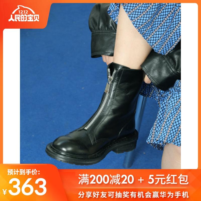 一拾方定制秋冬新款复古马丁靴女英伦大圆头拉链短靴女厚底机车靴