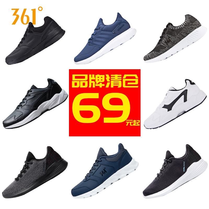 361男鞋运动鞋2020夏季断码清仓学生鞋子男网面透气361度跑步鞋夏