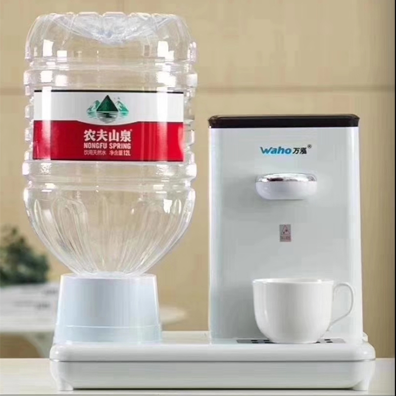 万泓智能速热饮水机家用小型台式桌面即热式开水机农夫山泉12l水