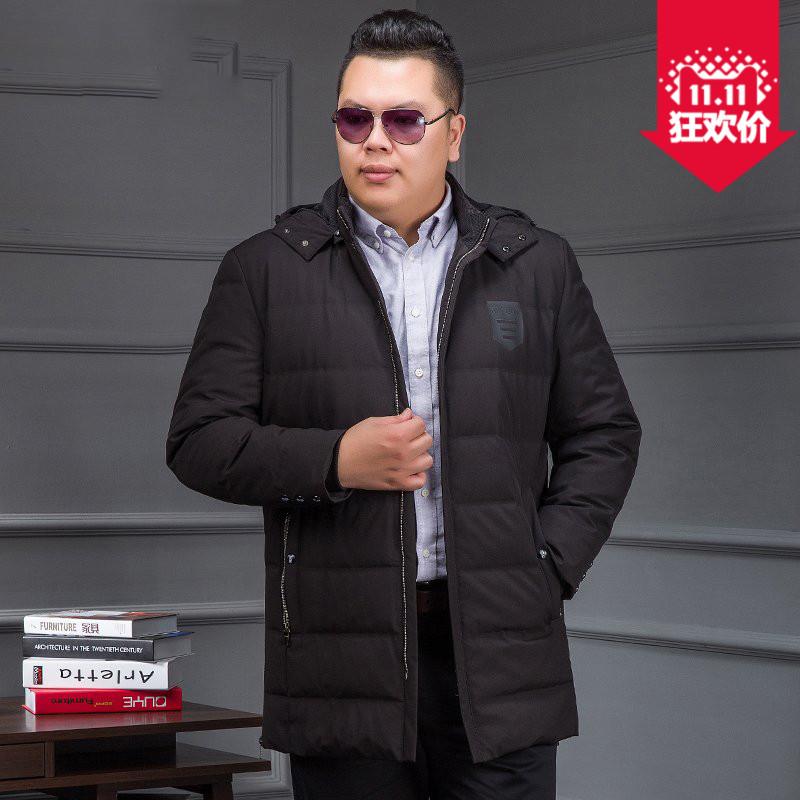 香港代购2016冬季男士外套特大码胖子羽绒服加肥连帽中长款羽绒服