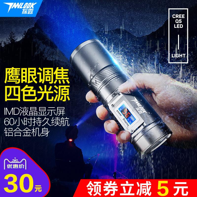 夜钓灯钓鱼灯紫光台钓超亮鱼灯大功率充电蓝光手电筒强光200W夜光