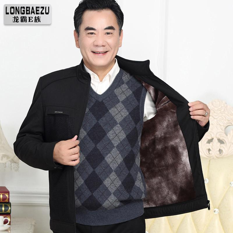 加绒加厚爸爸冬装外套中年男士夹克中老年人40父亲50岁秋冬季爷爷