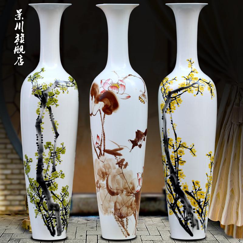 景德镇手绘陶瓷落地清新简约纤细大花瓶家居现代客厅摆件插花瓷瓶