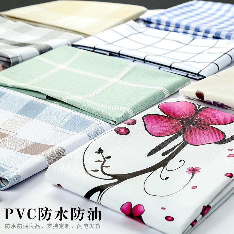北欧桌布防水防烫防油免洗小清新pvc塑料餐厅餐桌茶几长方形台布