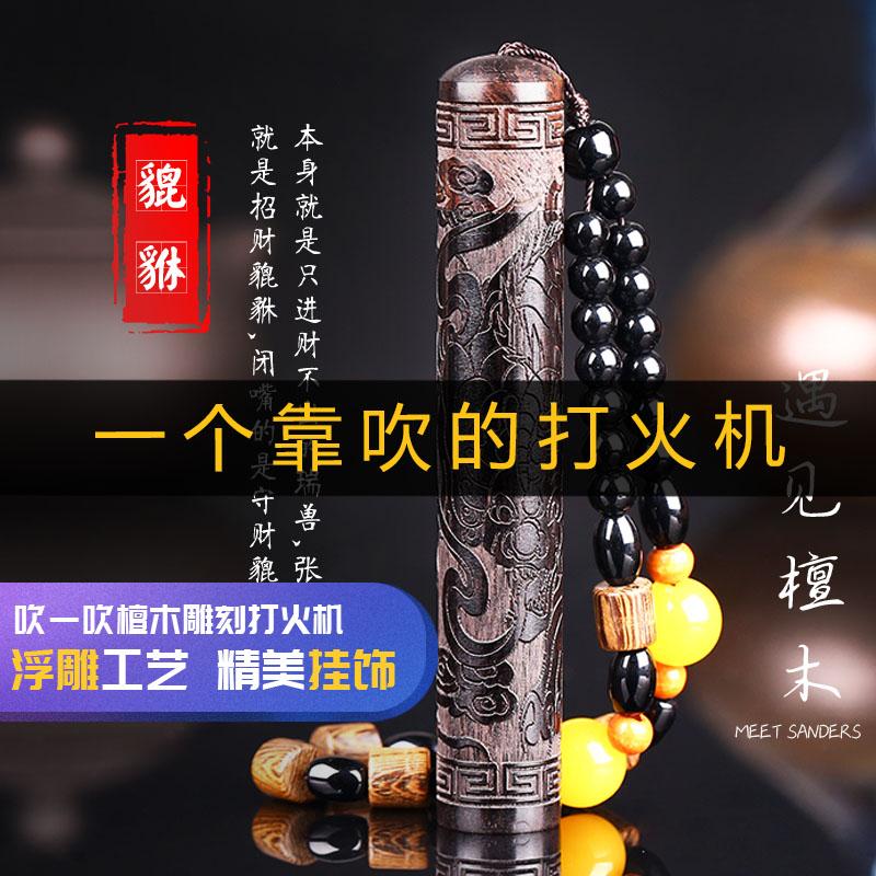 吹一吹古代火折子 老式古董打火机创意防风电子usb充电个性送男友