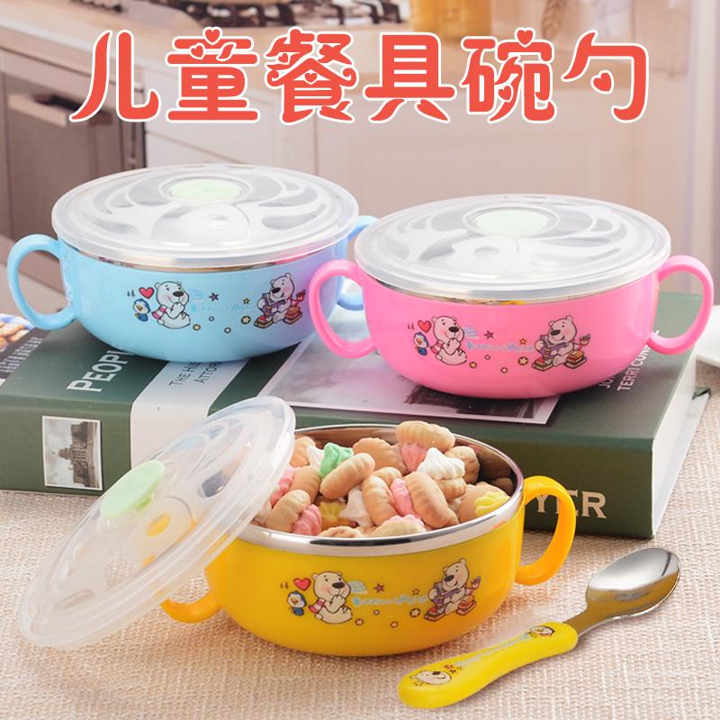 儿童饭碗防摔不锈钢宝宝餐具碗勺套装婴儿勺子辅食用碗小孩训练