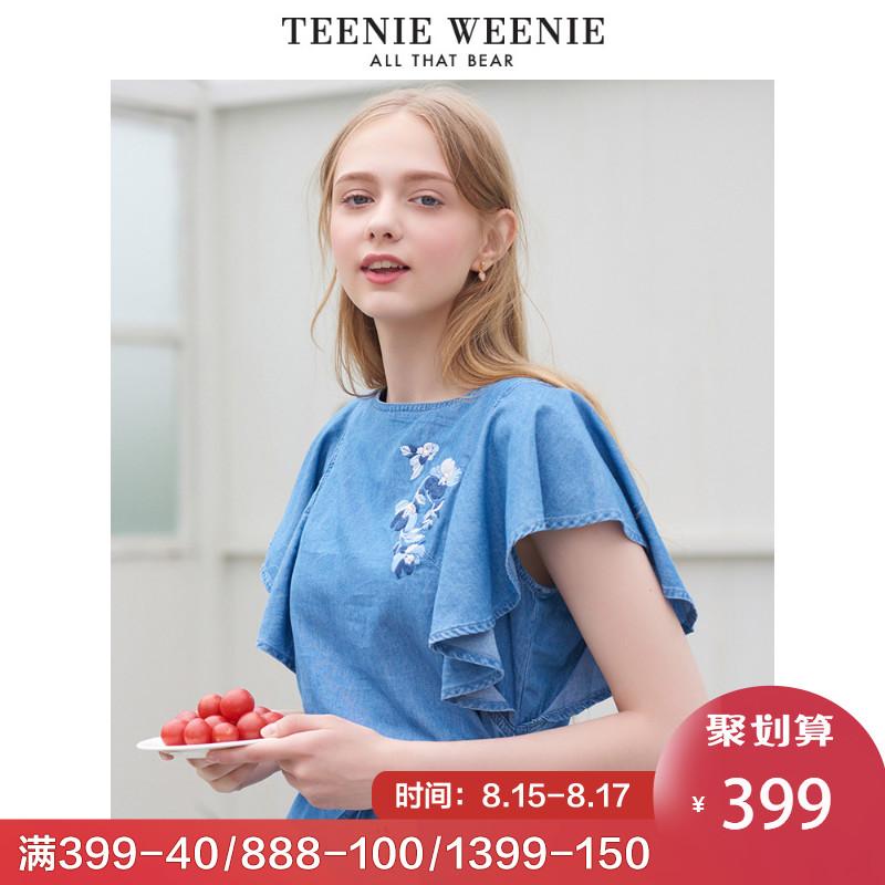 Teenie Weenie小熊2018夏装牛仔裙刺绣喇叭袖连衣裙女TTOJ82402W