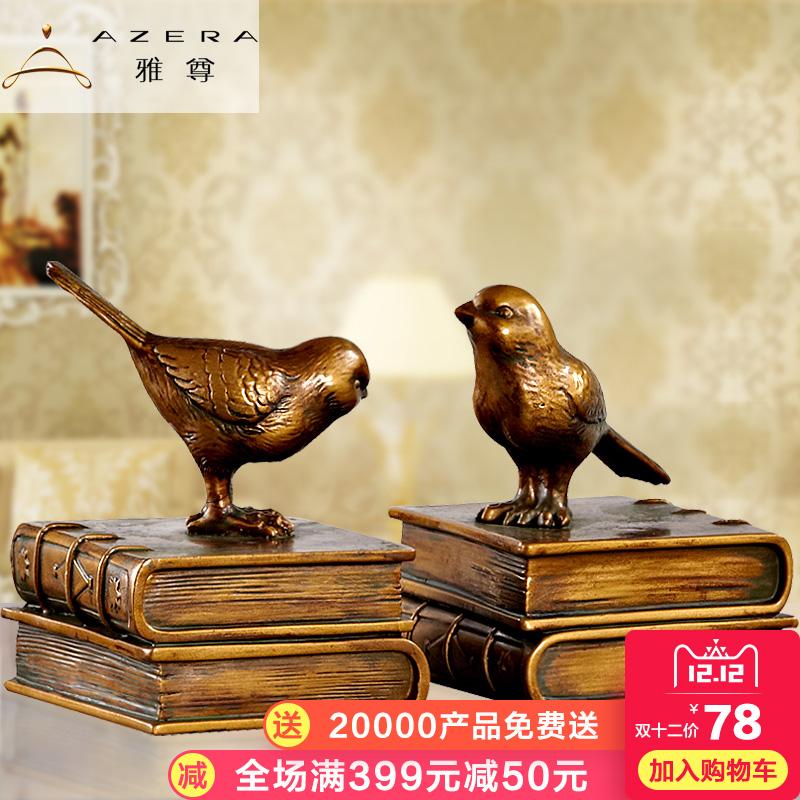 书柜书房装饰书仿真摆件 复古小鸟书挡创意书架美式家居装饰品