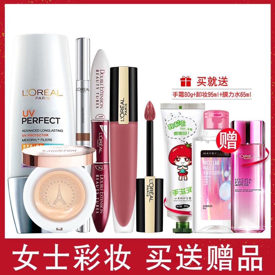 欧莱雅初学者彩妆套装气垫BB霜口红眉笔组合化妆品女学生淡妆新手