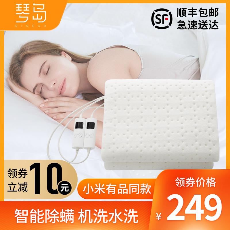小米有品同款琴岛智能除螨电热毯双人双控双开关可水洗170*150cm