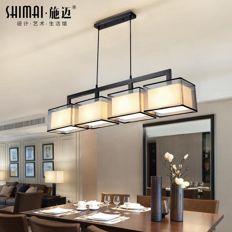现代简约新中式三头长方形客厅吊灯创意个性饭厅吧台餐厅北欧灯具
