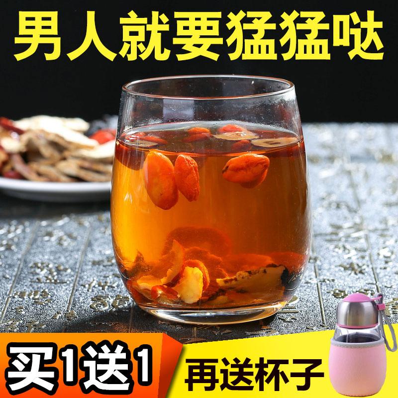 泡茶喝的五宝茶男人养生持久成年男性人参玛咖枸杞黄精春季养生茶