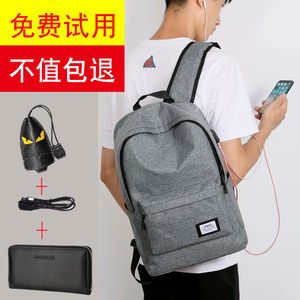 2019 new Korean junior high school male backpack student backpack female fashion trend simple Japanese Japanese style schoolbag