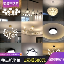 Nordic style full house lighting package combination simple modern living room atmosphere home three bedroom two hall chandelier set