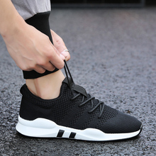2021新式秋季男士运动鞋休闲yi12男士跑ui百搭透气布面鞋子
