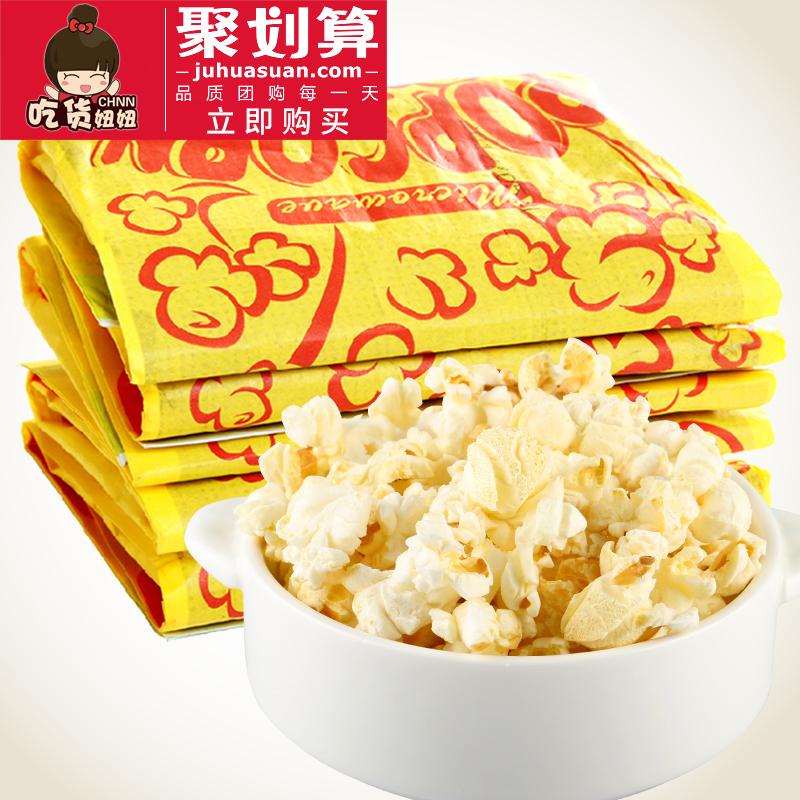 冠宇微波炉爆米花100g*15袋装奶油玉米花小吃膨化零食品整箱批发