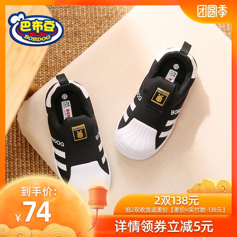 巴布豆童鞋2019新款秋季儿童贝壳头小男童运动鞋宝宝女童透气鞋子