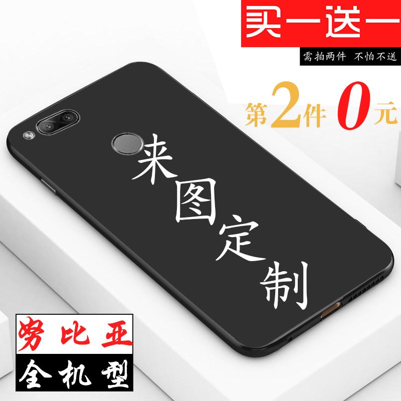 努比亚z17手机壳Z11全包z17s保护V18套minis个性Z18创意MAX男N1女N2卡通M2外壳青春情侣来图定制DIY照片订制
